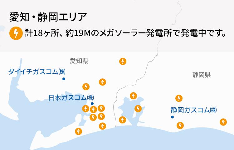 静岡ガスコムのメガソーラー設置場所